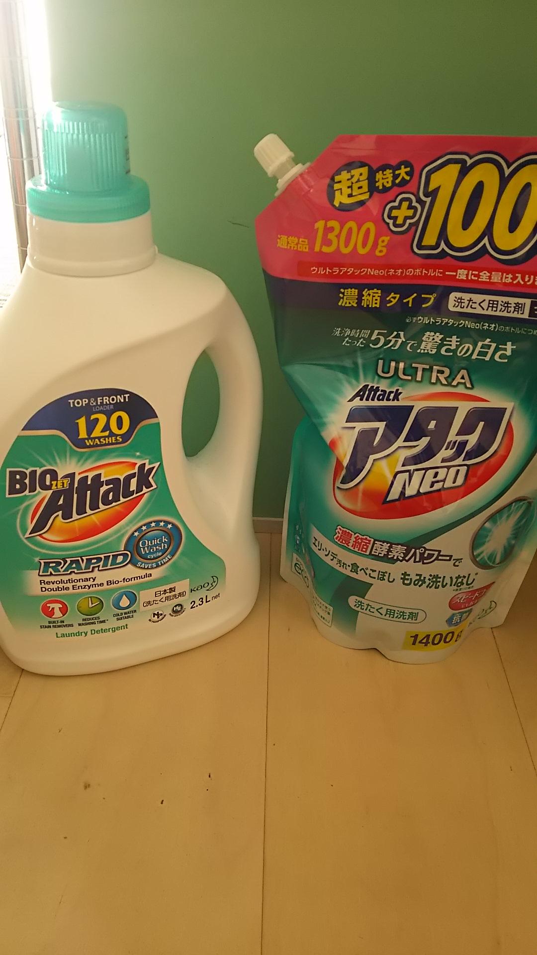 洗剤 コストコ 洗濯