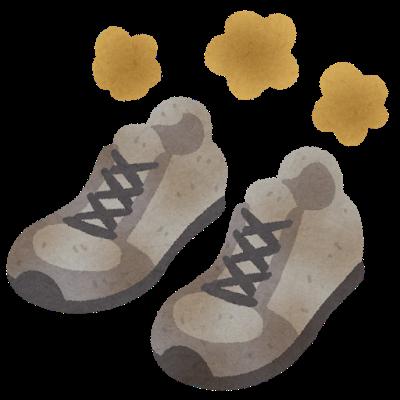 息子の靴がくさい 臭いがなくなる石鹸