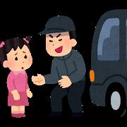 大阪女児行方不明事件 保護